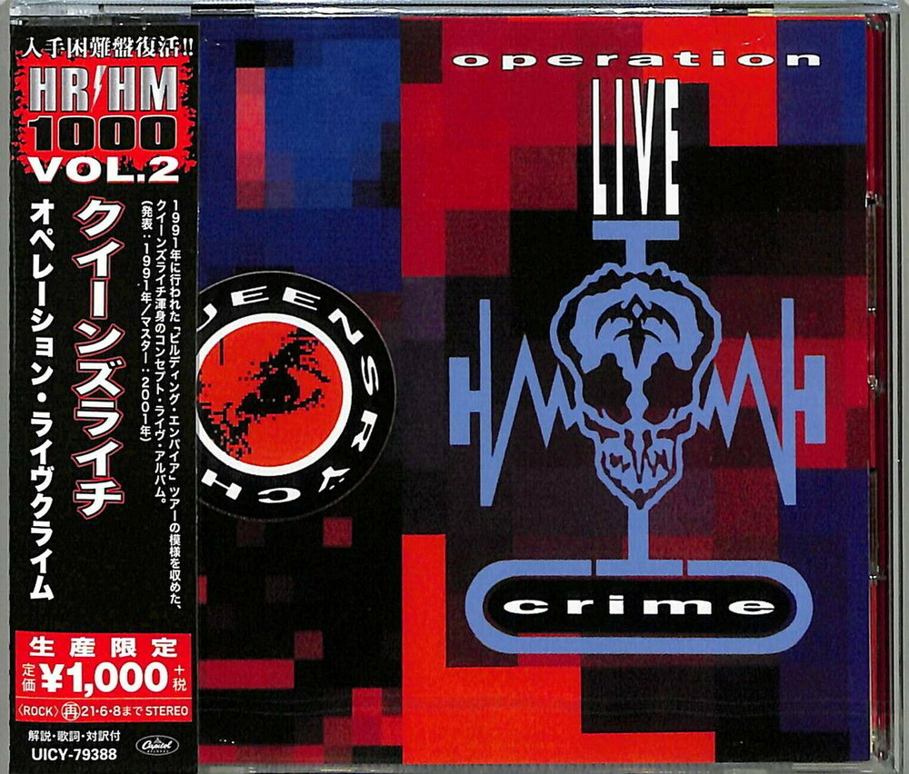 Queensryche - Operation: Livecrime (Bonus Track) (Jpn)