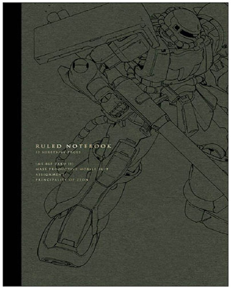 Sun Star - Gundam - Note B5 Stationary MS-06F