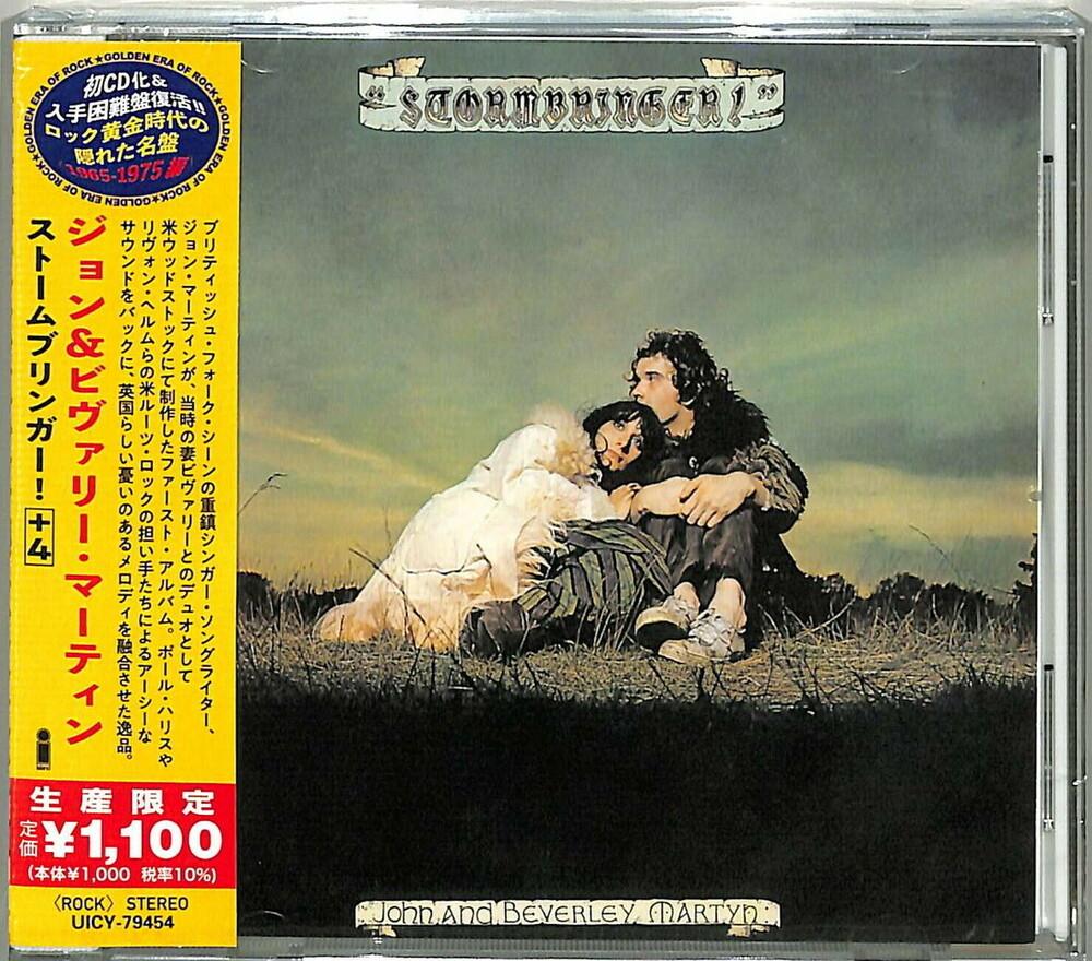 John Martyn  & Beverley - Stormbringer (Bonus Track) [Reissue] (Jpn)