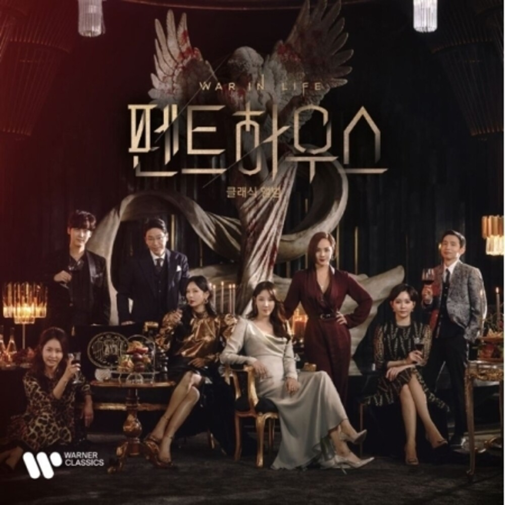 Penthouse: The Classical Album (Sbs Drama) / Var - Penthouse: The Classical Album (Sbs Drama) / Var