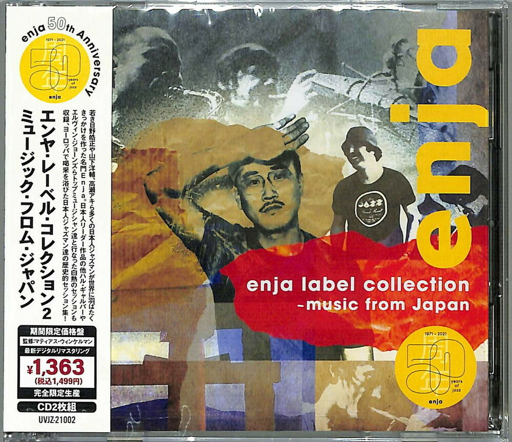 Enja Label Collection 2: Mordern Jazz From Japan - Enja Label Collection 2: Mordern Jazz From Japan