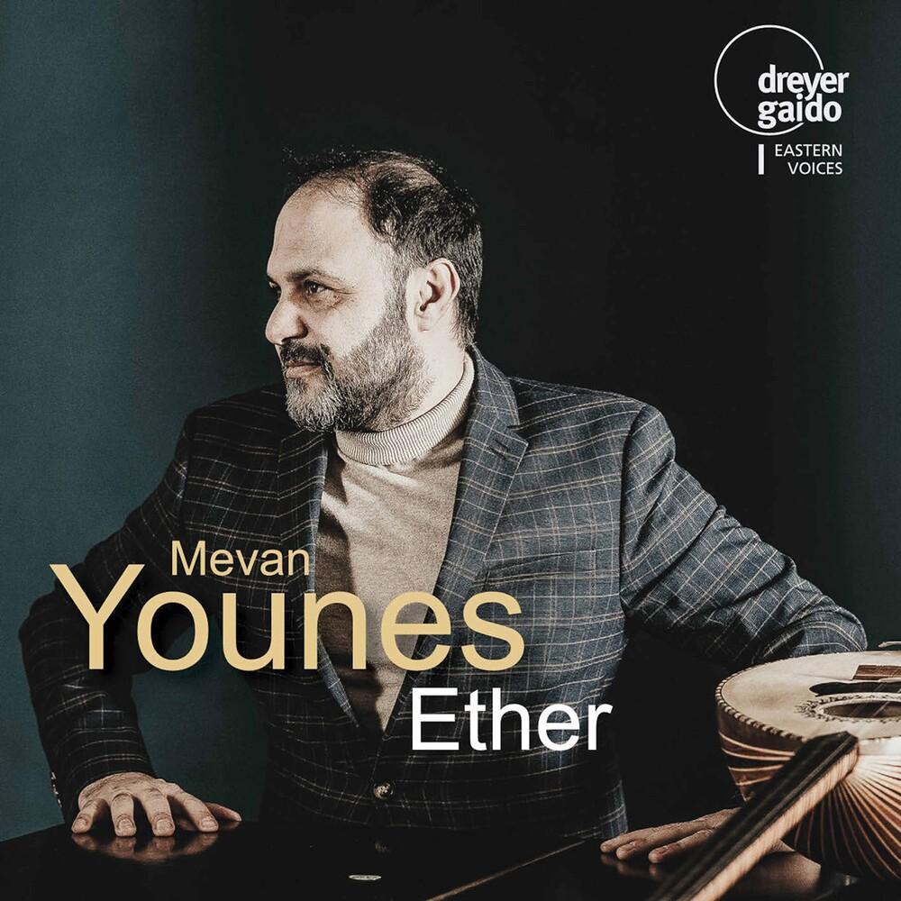 Karim / Mevan Younes Ensemble - Ether