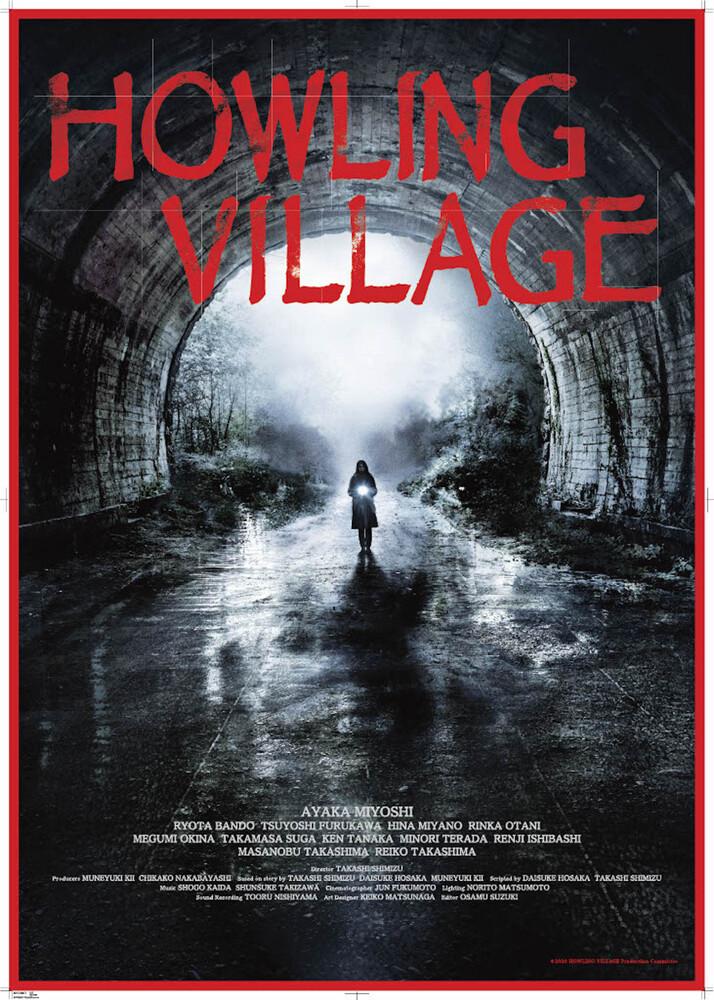 - Howling Village