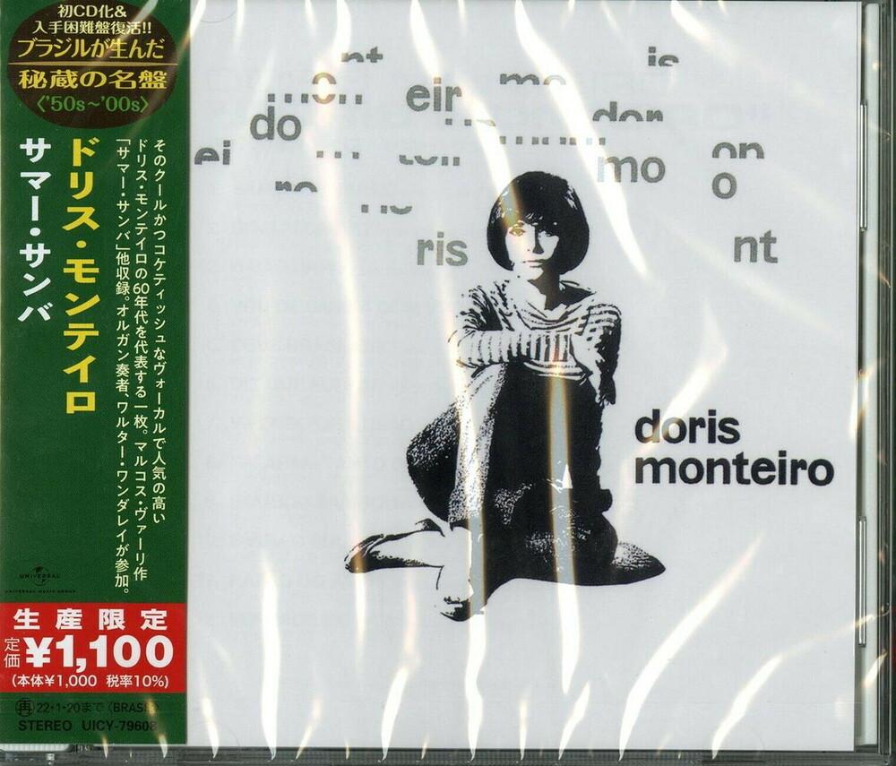 Doris Monteiro - Doris Monteiro (Japanese Reissue) (Brazil's Treasured Masterpieces 1950s - 2000s)