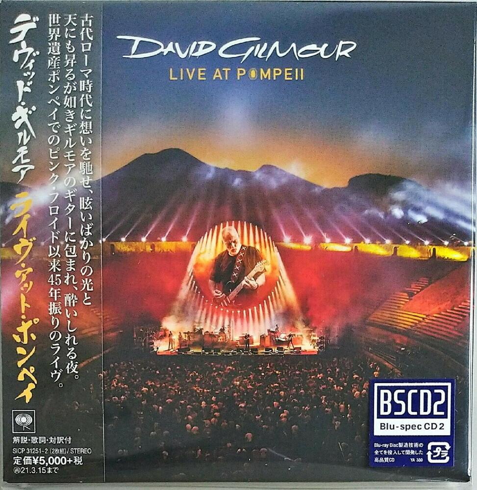 David Gilmour - Live at Pompeii (Blu-Spec CD2) (Paper Sleeve)
