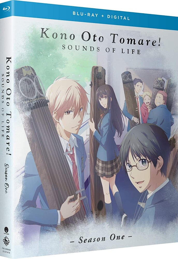Kono Oto Tomare: Sounds of Life - Season One - Kono Oto Tomare: Sounds Of Life - Season One (2pc)