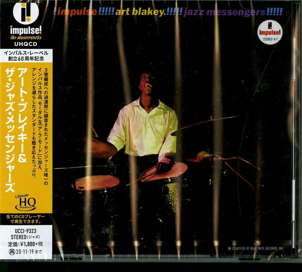 Art Blakey & The Jazz Messengers - Art Blakey & The Jazz Messengers (Ltd) (Hqcd)