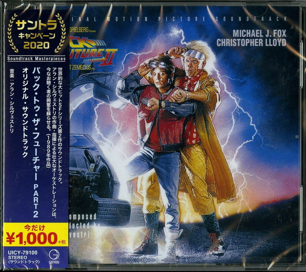 Back To The Future Part Ii / OST Jpn - Back To The Future Part Ii / O.S.T. (Jpn)