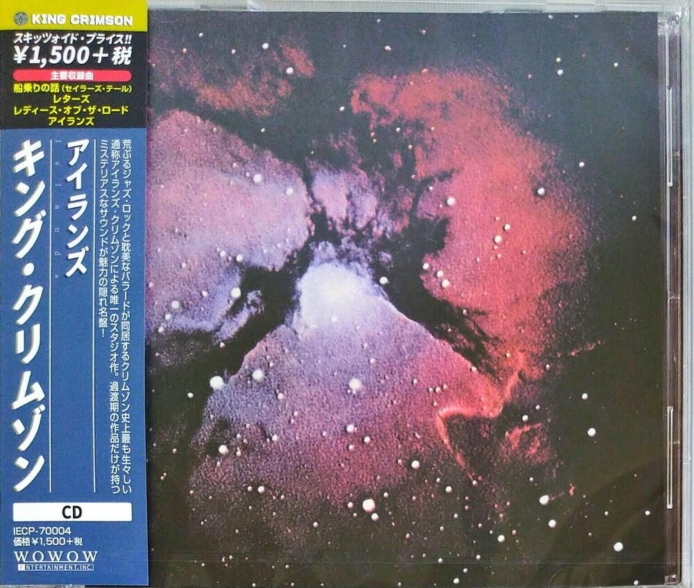 King Crimson - Islands (K2HD)