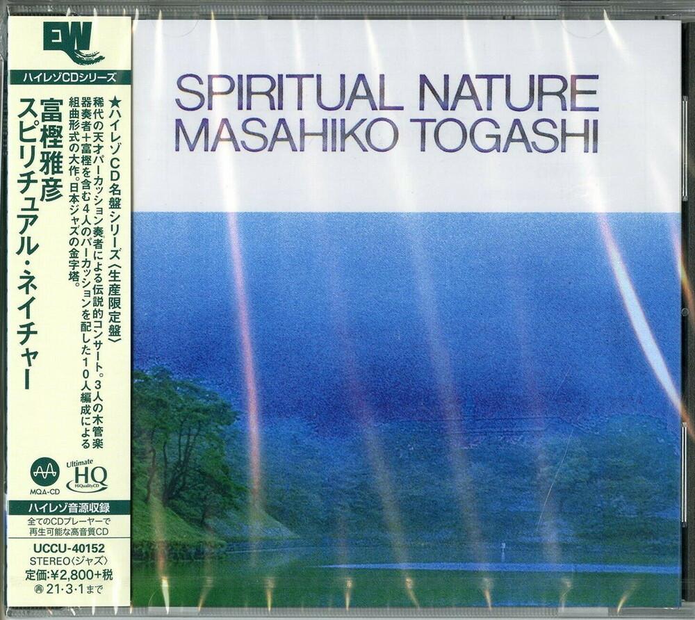 Togashi Masahiko - Spiritual Nature (Ltd) (24bt) (Hqcd) (Jpn)