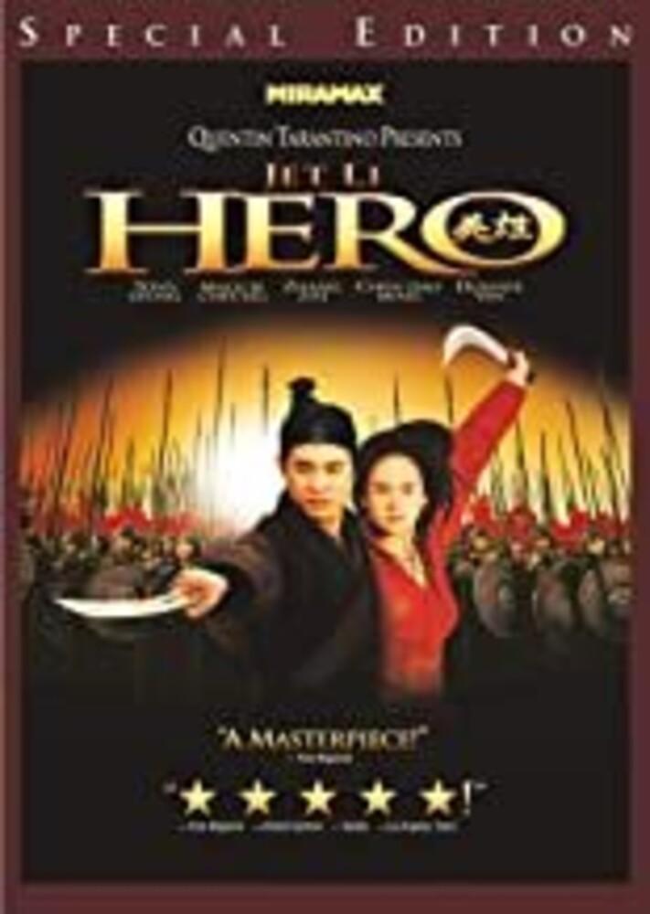 Hero - Hero