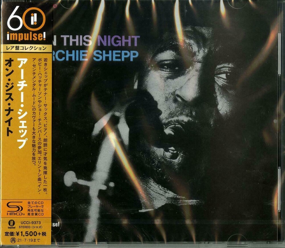 Archie Shepp - On This Night (Shm) (Jpn)