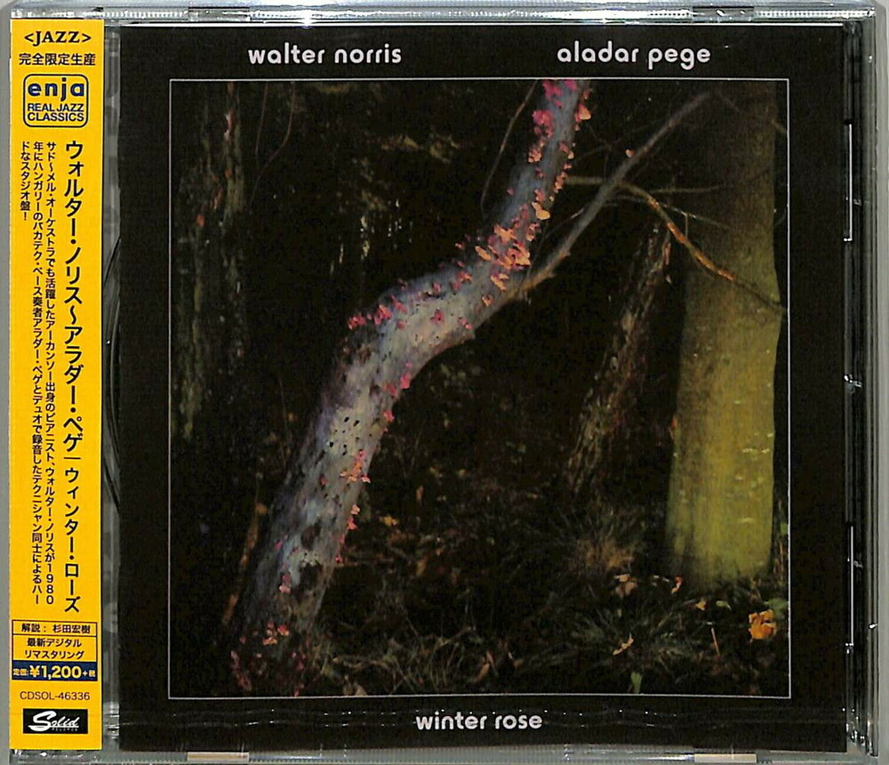 Walter Norris  / Pege,Aladar - Winter Rose [Limited Edition] [Remastered] (Jpn)