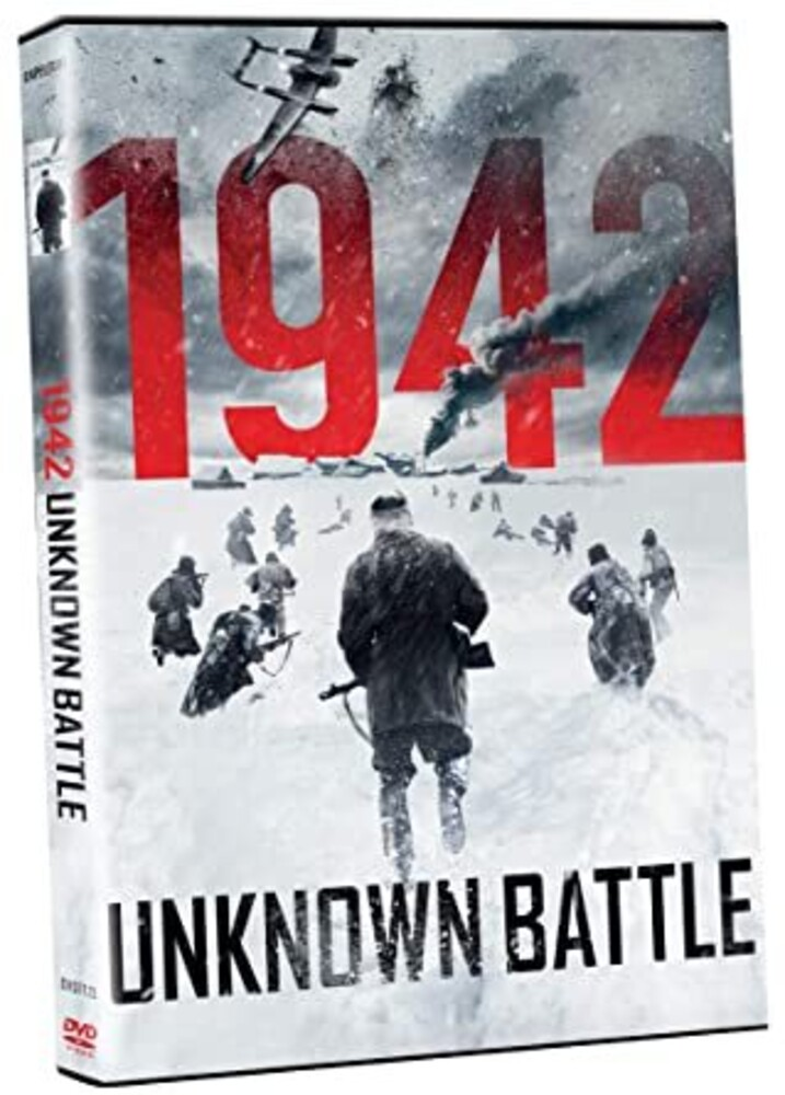 1942: Unknown Battle - Unknown Battle