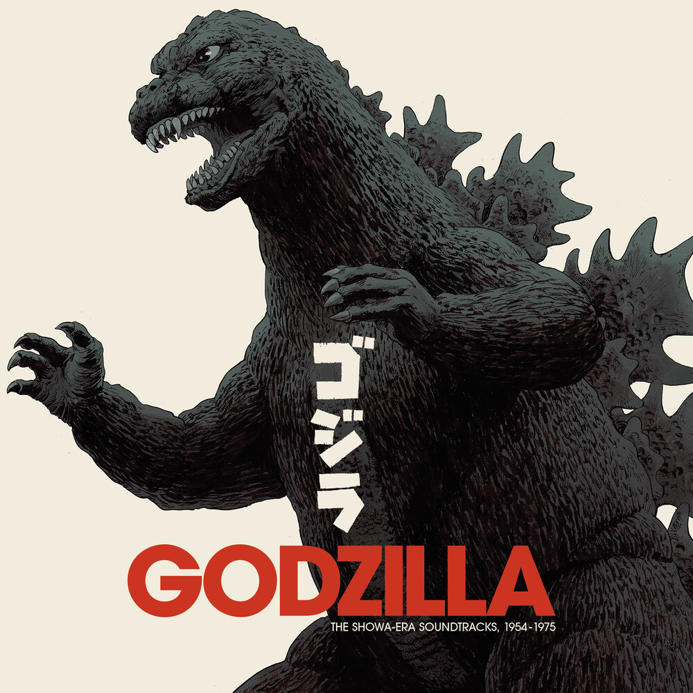 Godzilla: The Showa-Era Soundtracks 1954-1975 - Godzilla: The Showa-era Soundtracks 1954-1975