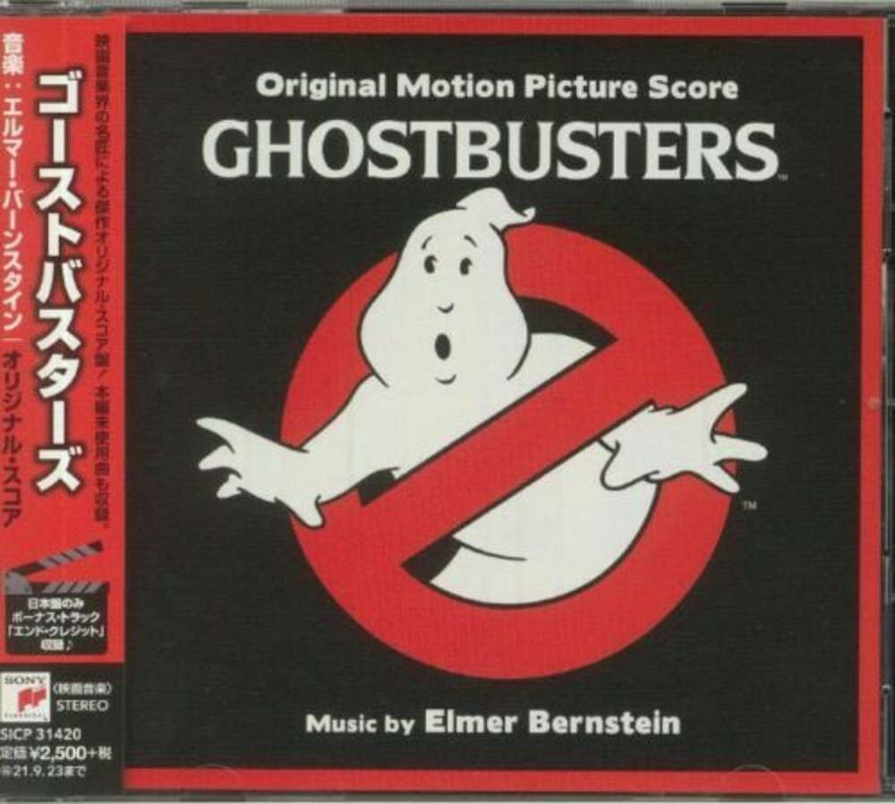 Elmer Bernstein  (Bonus Track) (Blus) (Jpn) - Ghostbusters (Original Motion Picture Score) (Blu-Spec CD2) (incl.Bonus Material)