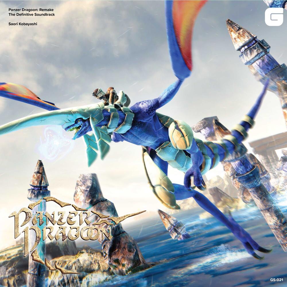 Yoshitaka Azuma  / Kobayashi,Saori (Blue) (Gate) - Panzer Dragoon: Remake - Definitive Soundtrack