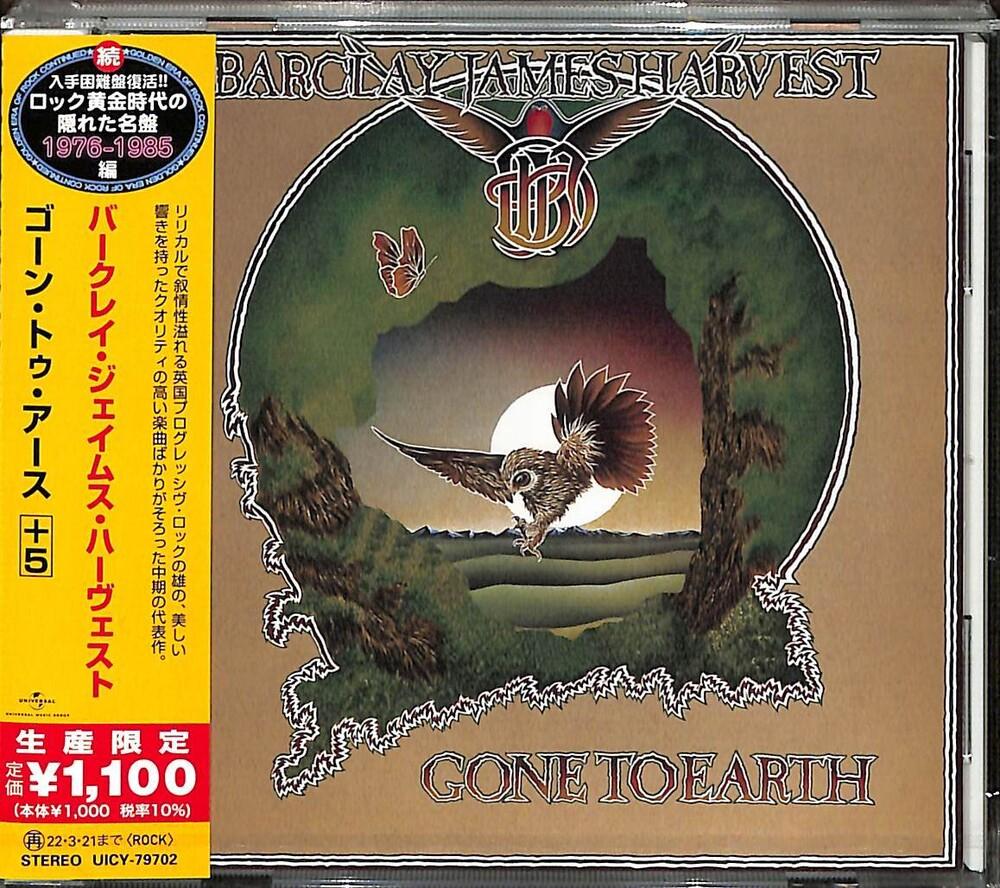 Barclay James Harvest - Gone To Earth (Bonus Tracks) [Limited Edition] (Jpn)