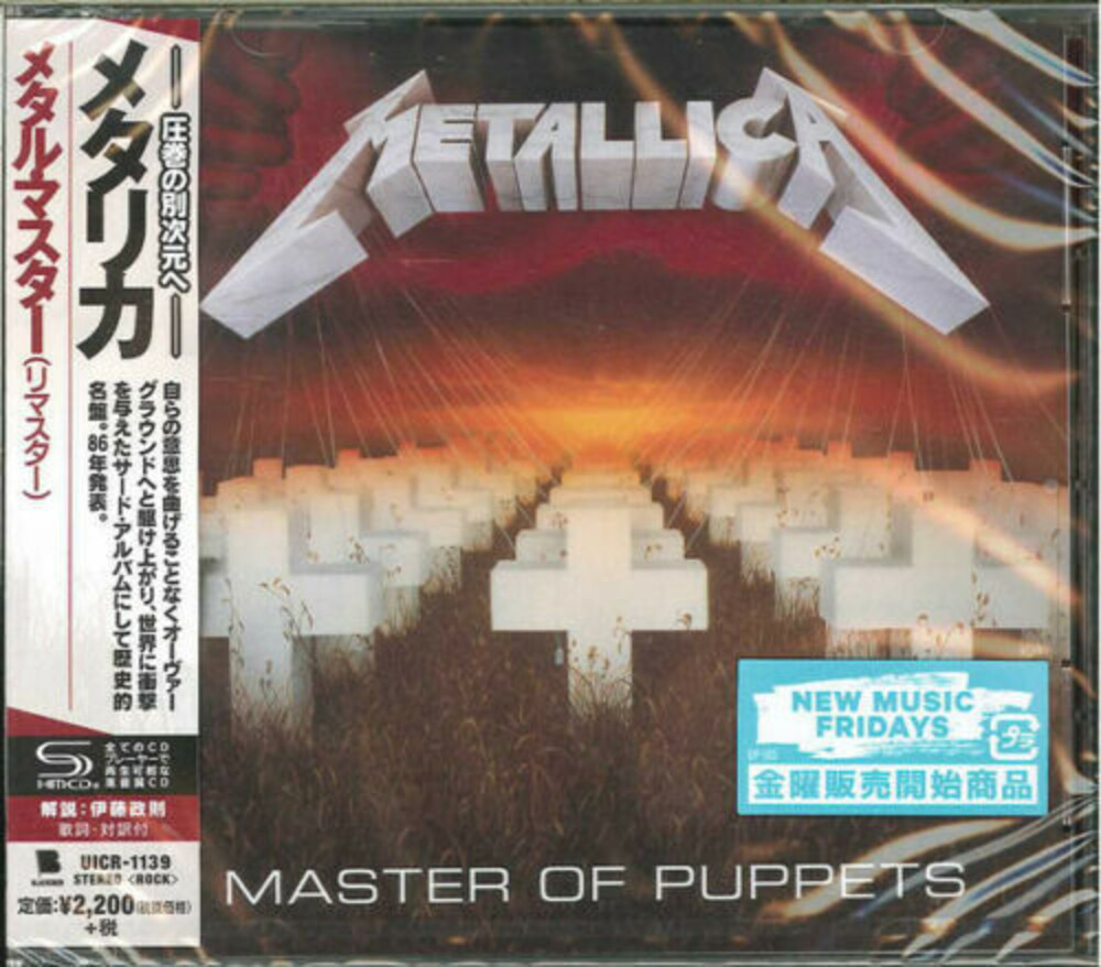 Metallica - Master Of Puppets [Import]