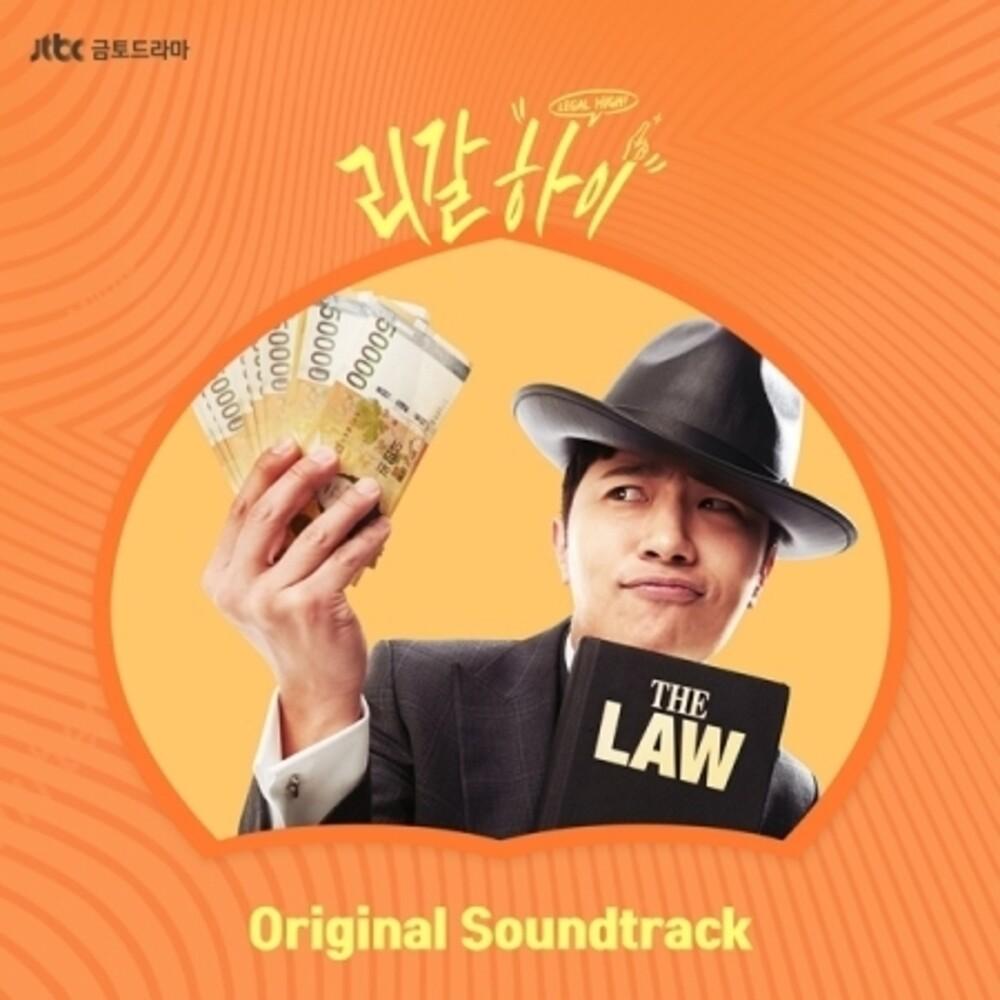 - Legal High / O.S.T. (Asia)