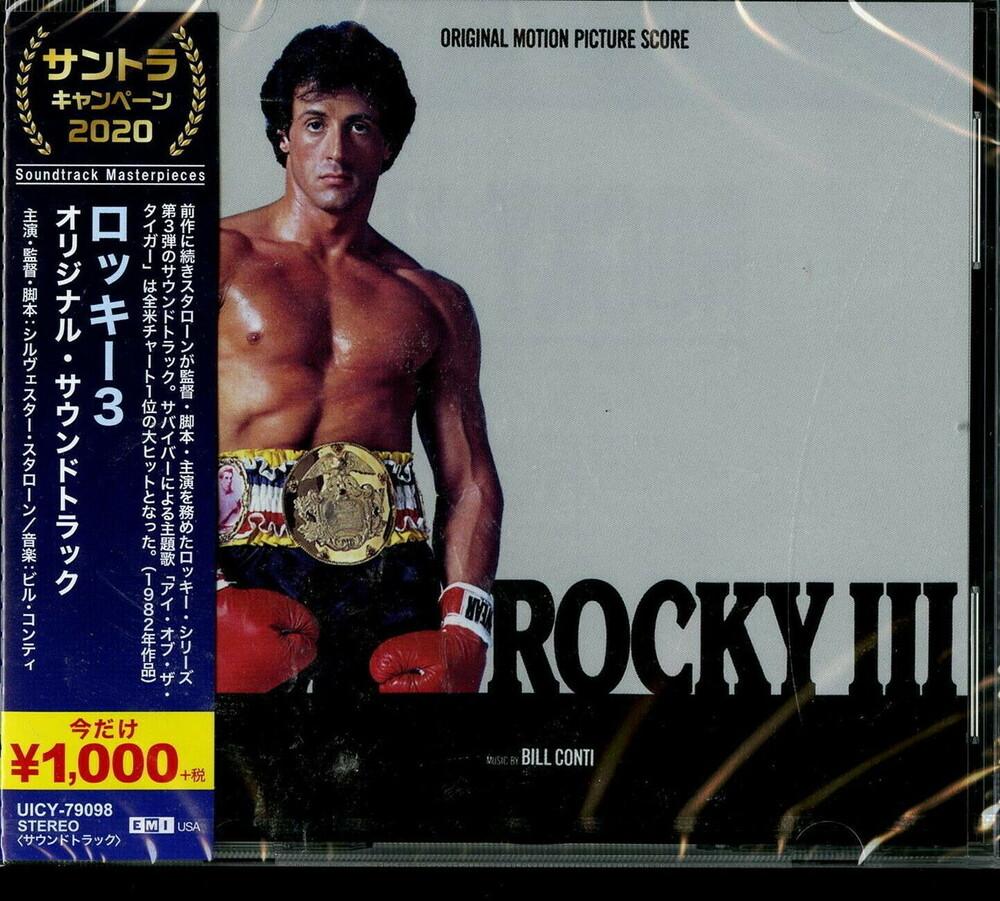 Rocky 3 / OST Jpn - Rocky III (Original Motion Picture Score)