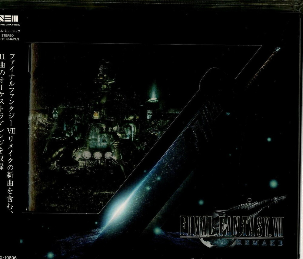 Final Fantasy Vii Remake Orchestral Arrangement - Final Fantasy Vii Remake: Orchestral Arrangement
