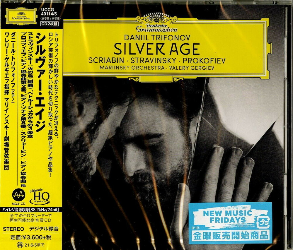 Daniil Trifonov - Silver Age (UHQCD-MQA)
