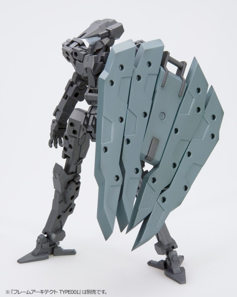 M.S.G. - Weapon Unit19 Freestyle Shield - Kotobukiya - M.S.G. - Weapon Unit19 Freestyle Shield