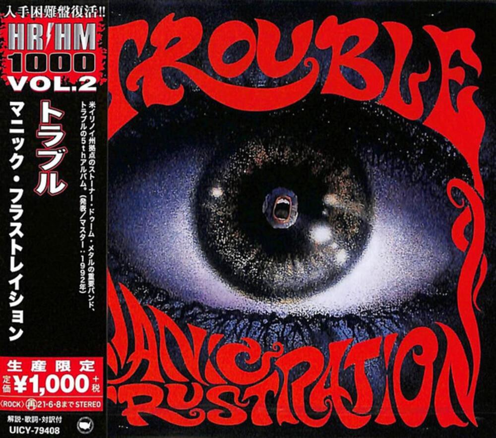Trouble - Manic Frustration [Reissue] (Jpn)