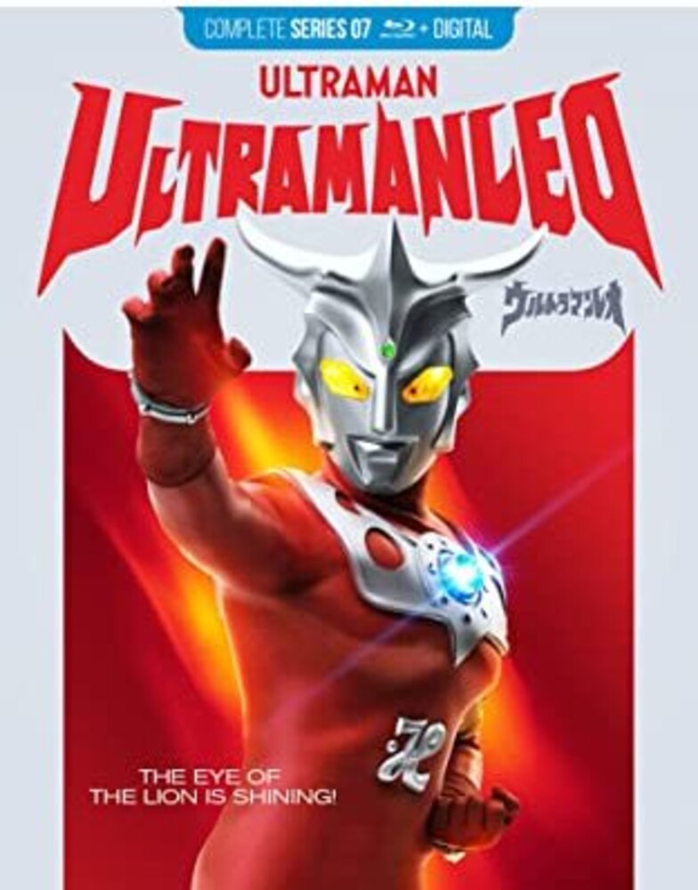Ultraman Leo - Complete Series - Bd + Digital - Ultraman Leo - Complete Series - Bd + Digital