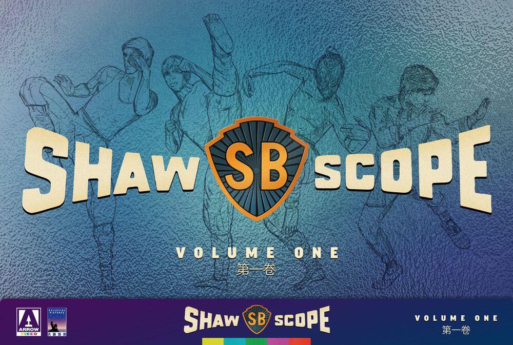 Shawscope Volume One - Shawscope Volume One (8pc) / (Box Ltd Wb)
