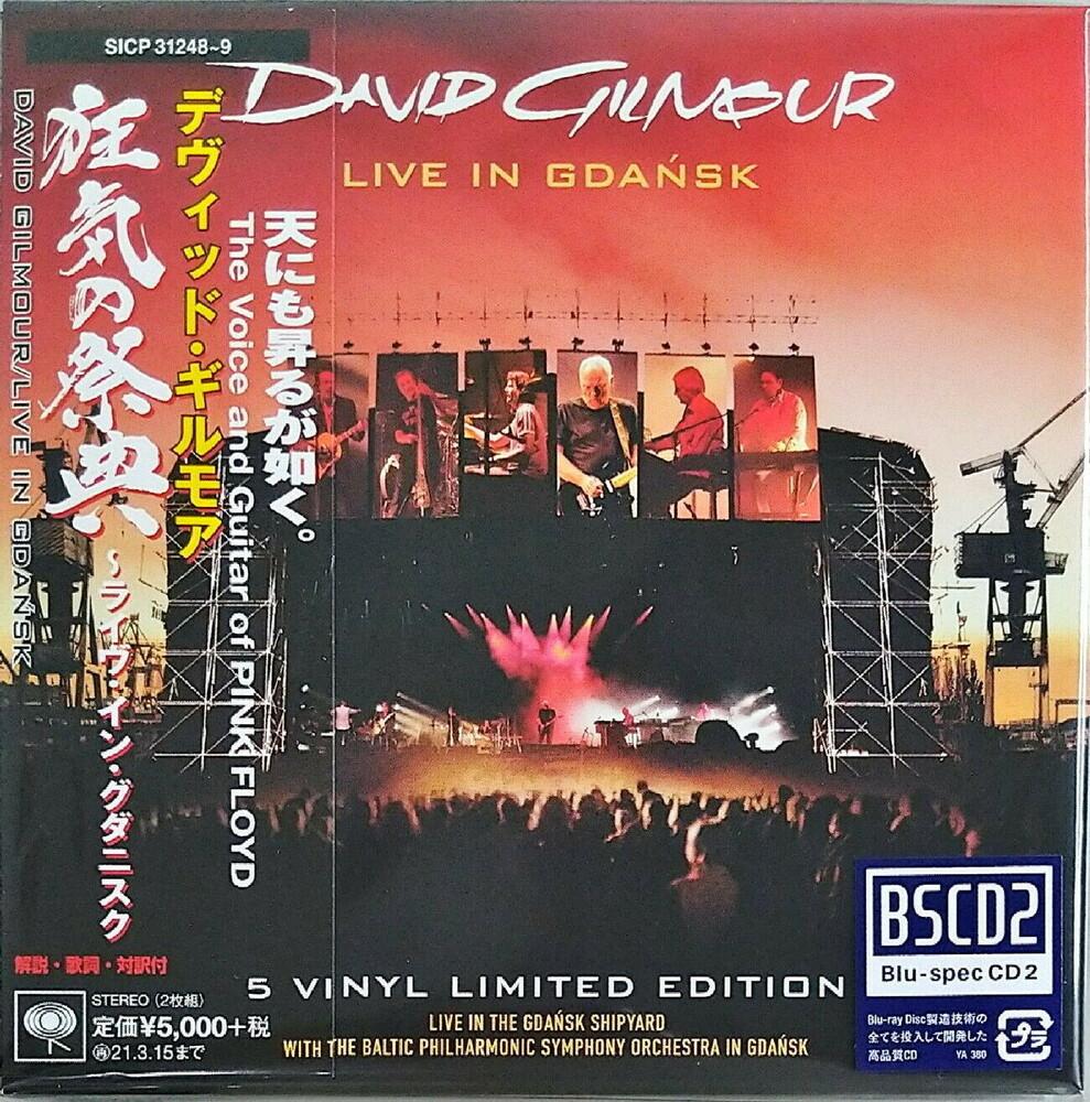 David Gilmour - Live In Gdansk (Blus) (Jpn)