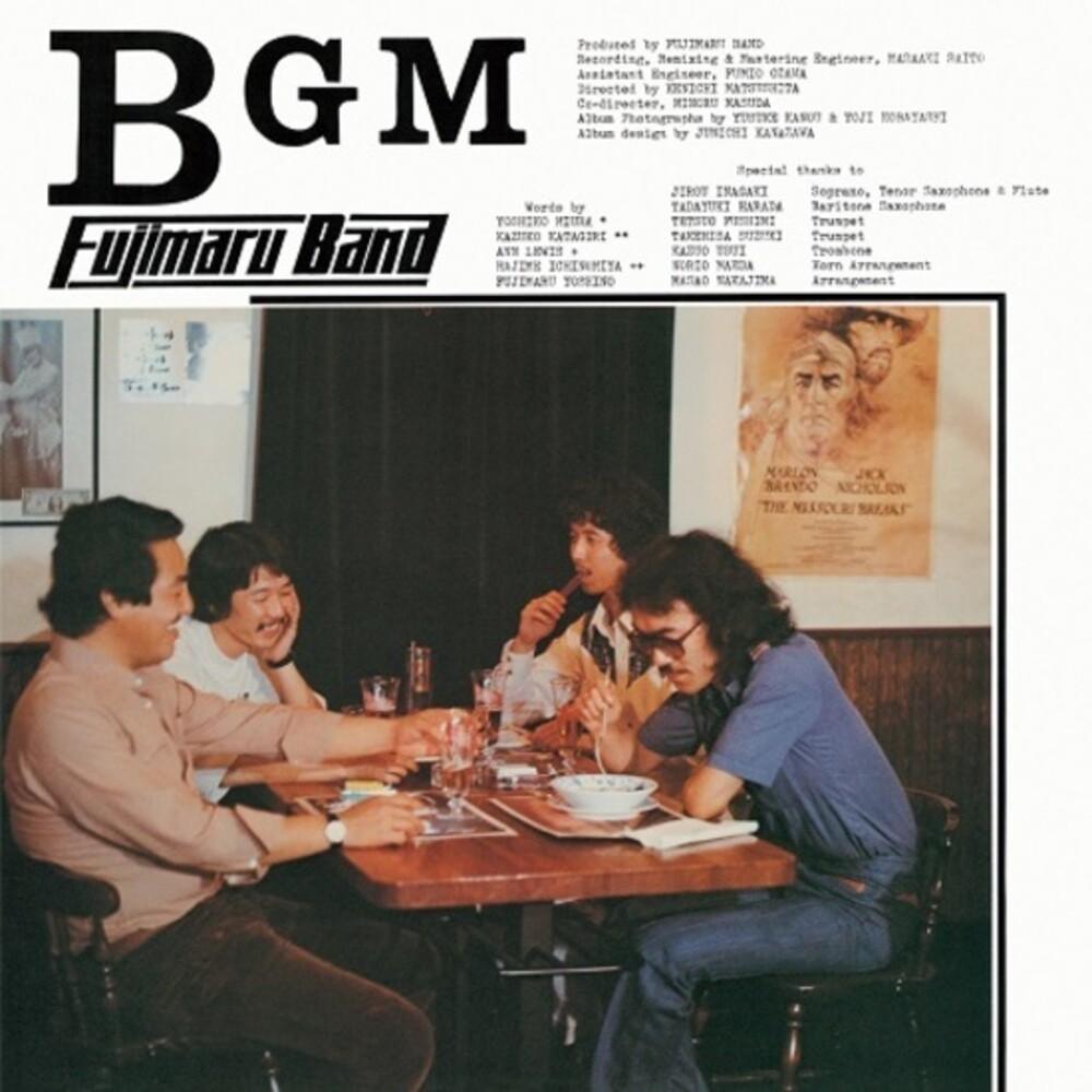 Fujimaru Band - Bgm (Iex)
