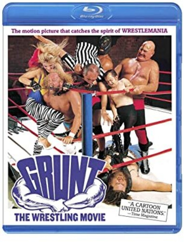 - Grunt Wrestling Movie (1985)