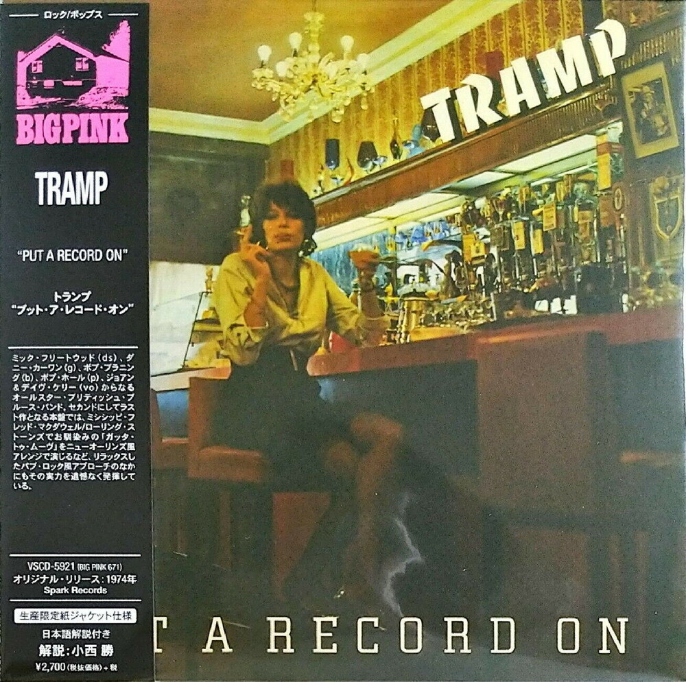 Tramp - Put A Record On (Jmlp) [Limited Edition] (Jpn)