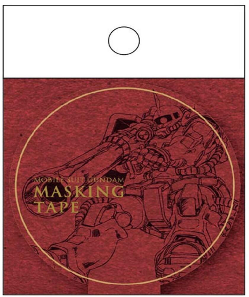 Sun Star - Gundam - Masking Tape Stationary 6 MS-06S