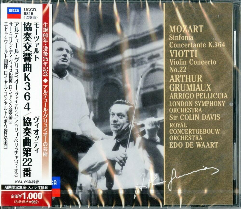 Mozart / Arthur Grumiaux - Mozart: Sinfonia Concertante [Limited Edition] [Reissue] (Jpn)