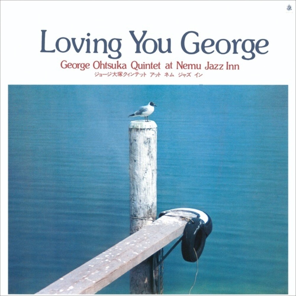 George Otsuka - Loving You George