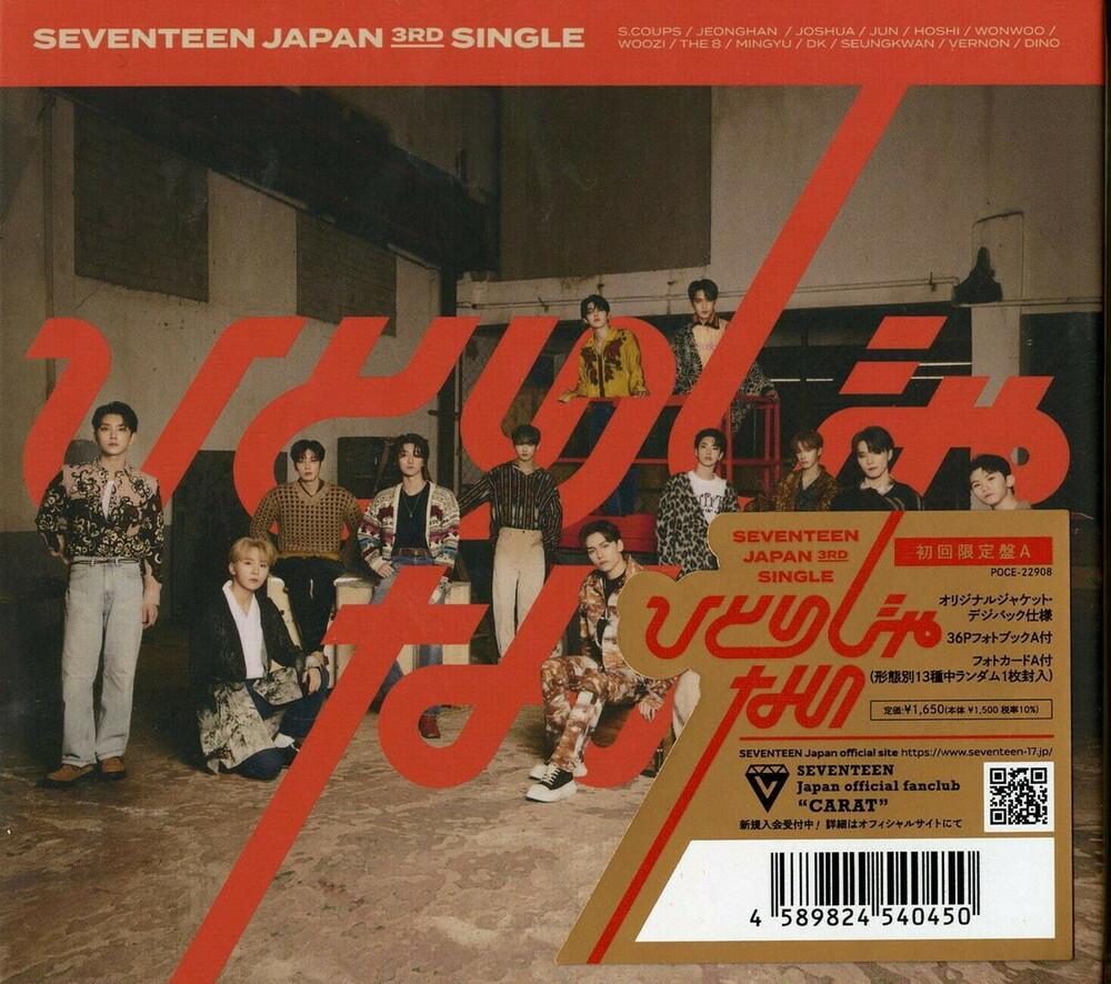 Seventeen - Hitoro Ja Nai (Version A) (Phob) (Phot) [Digipak]