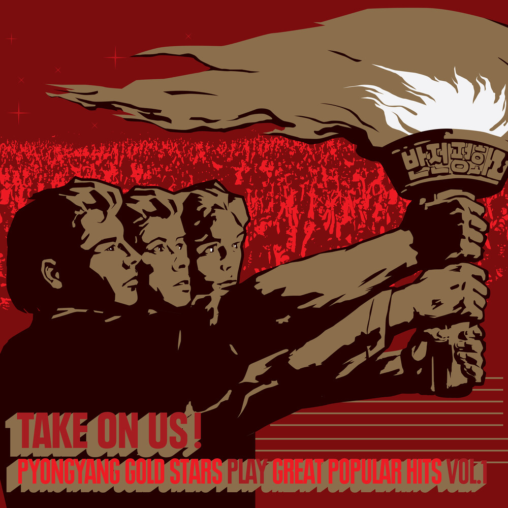 - Take On Us! Pyongyang Gold Stars Play Great Popular Hits Vol 1.