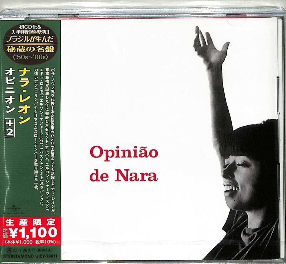 Nara Leao - Opiniao De Nara (1964) (Japanese Reissue) (Brazil's Treasured Masterpieces 1950s - 2000s)