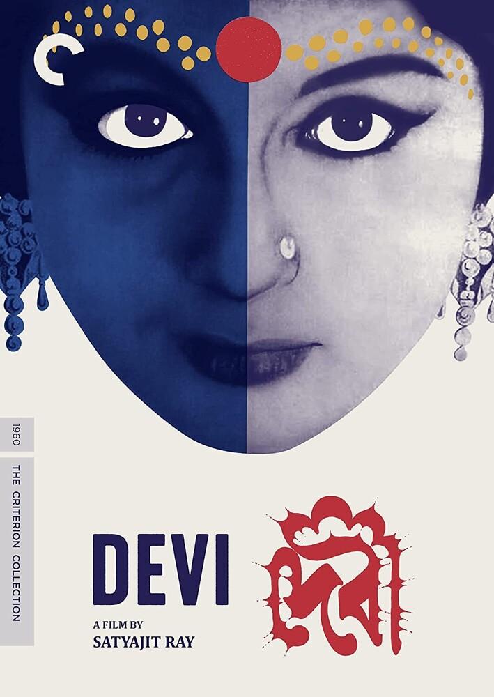 - Devi / (Sub)