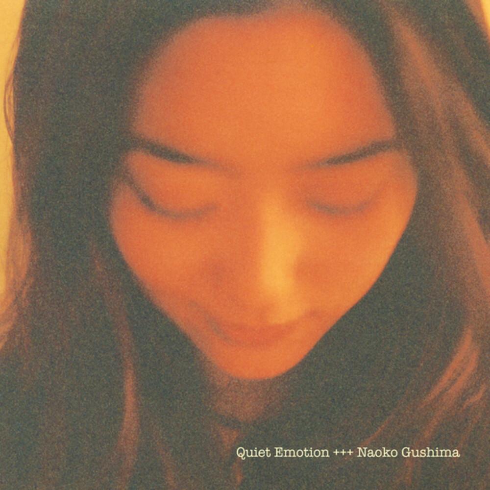 Naoko Gushima - Quiet Emotion [Colored Vinyl] (Org)