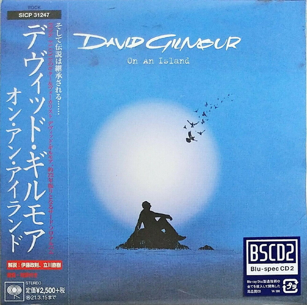 David Gilmour - On An Island (Blu-Spec CD2) (Paper Sleeve)