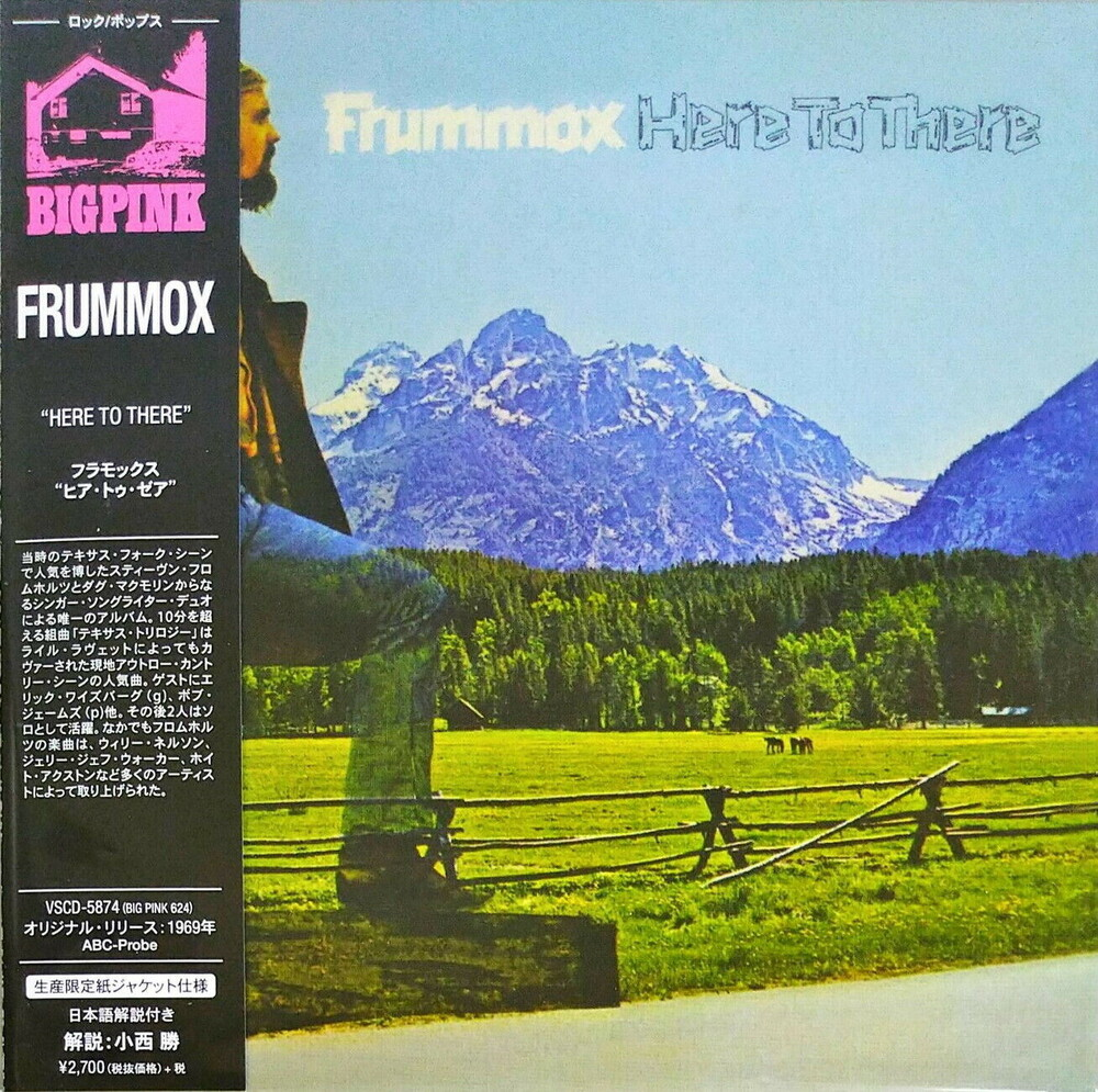 Frummox - Here To There (Japanese Paper Sleeve)