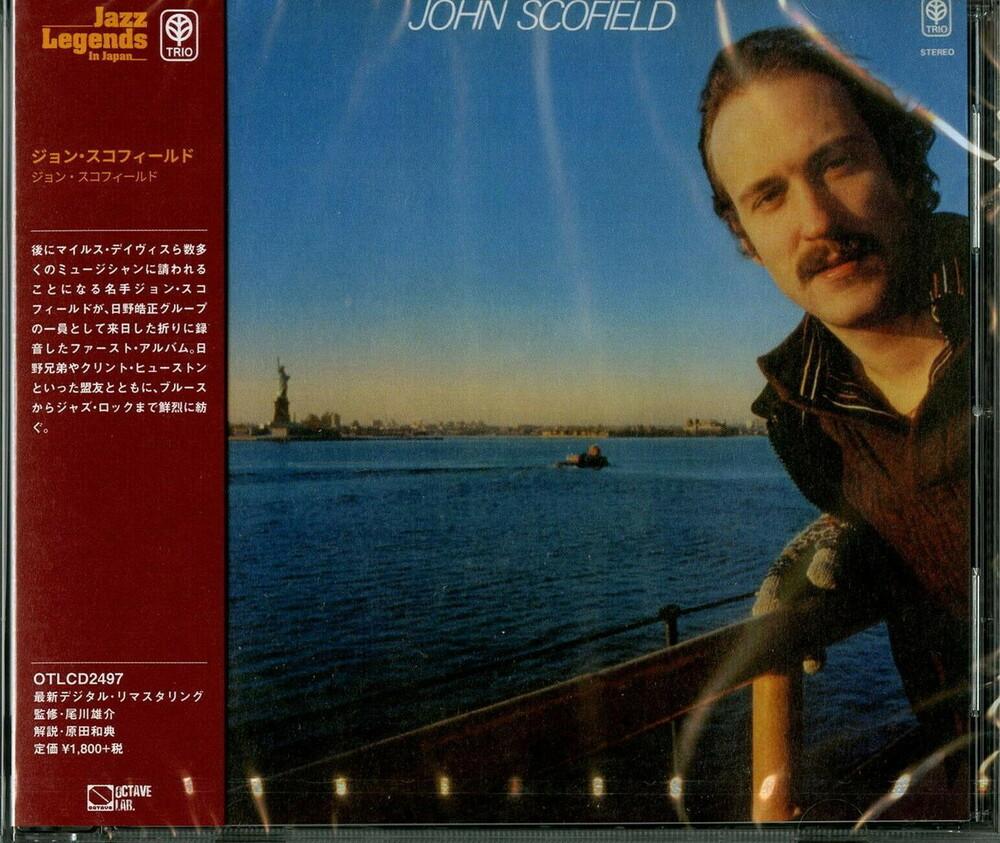 John Scofield - John Scofield (Jpn)