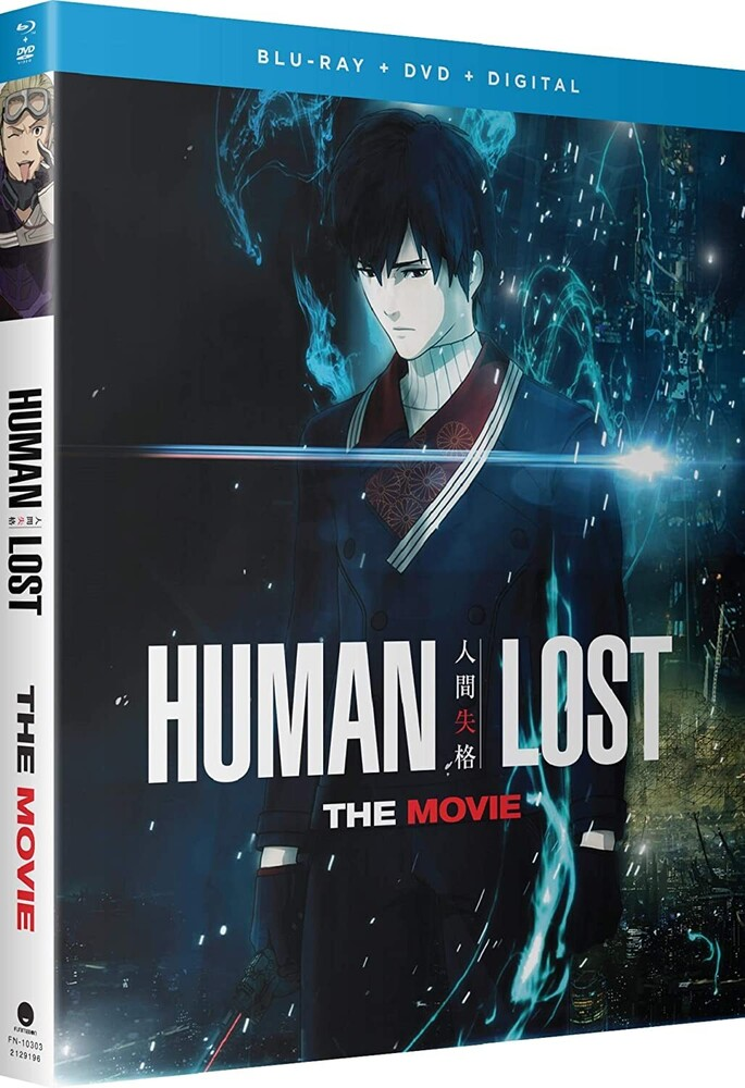 Human Lost: The Movie - Human Lost: The Movie (2pc) (W/Dvd) / (2pk Digc)