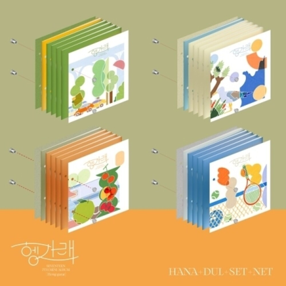 Seventeen - Heng:Garae (Random Cover) (Phot) (Asia)