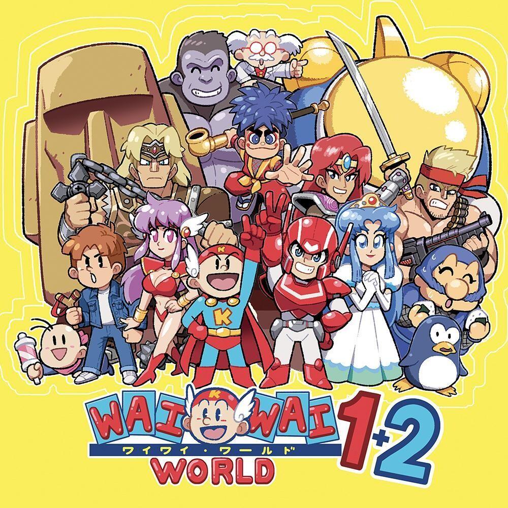 Konami Kukeiha Club Cvnl - Konami Wai Wai World 1+2 / O.S.T. (Cvnl)