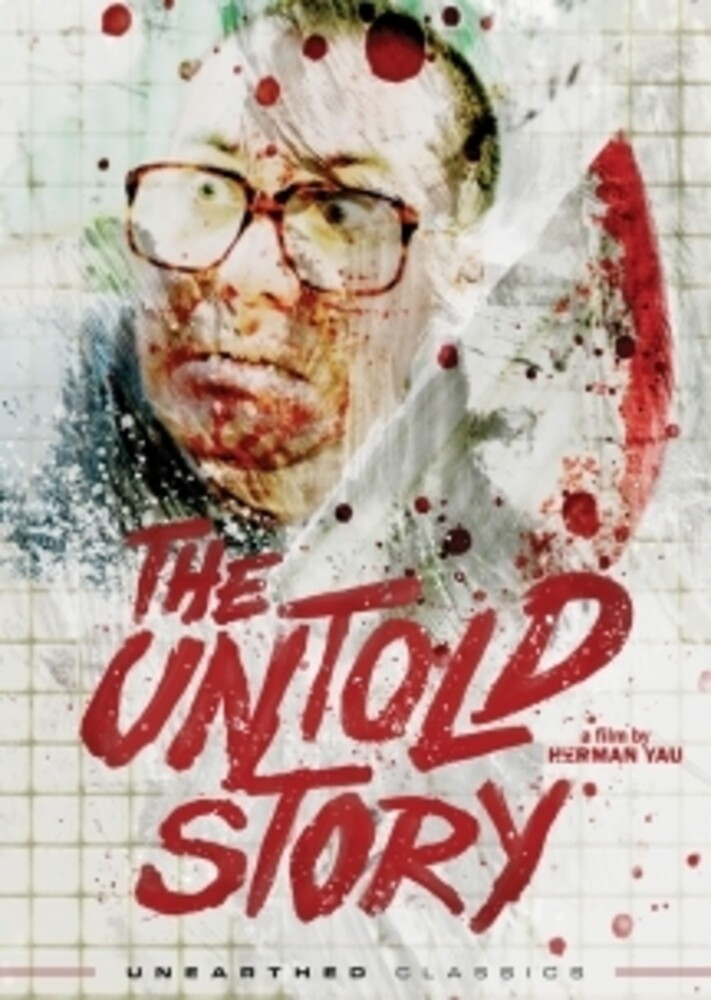 - The Untold Story